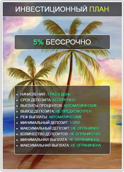 paramaribo.biz отзывы