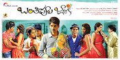 Banthipoola Janaki movie wallpapers-thumbnail-1