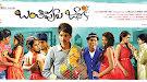Banthipoola Janaki movie wallpapers-thumbnail