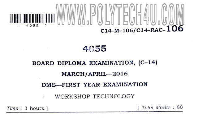 WORKSHOP TECHNOLOGY QUESTION PAPER FOR FREE DOWNLOAD