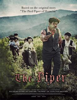 Sonnim (The Piper) (2015)