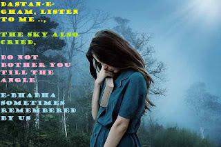 sad shayari ,Shayari for a tremendous pain sad shayari in english