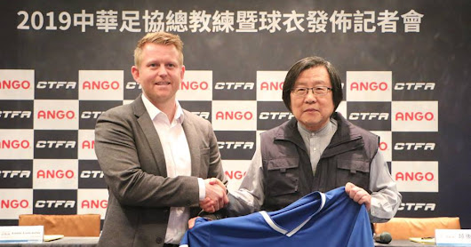 Taiwan appoint Louis Lancaster as new manager