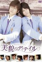 Takumi kun, 3, film