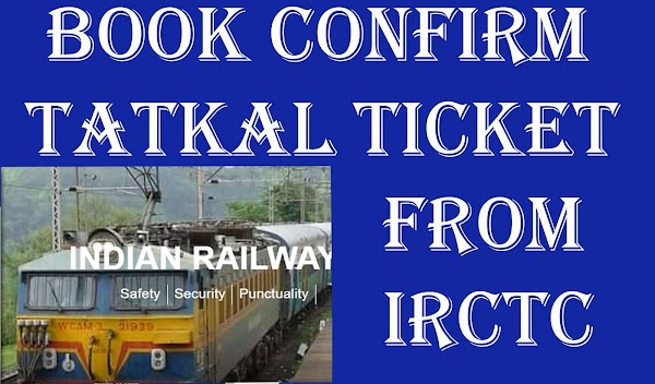 HOW TO BOOK CONFIRM TATKAL TICKET FROM IRCTC SITE WITHOUT VISITING RAILWAY STATION