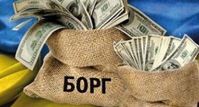 Мінфін оцінив платежі з погашення держборгу у 2019 р. в $14,2 млрд