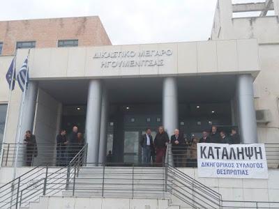 Νέα παράταση αποχής των δικηγόρων έως 29 Φεβρουαρίου