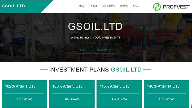 GsOil обзор и отзывы HYIP-проекта