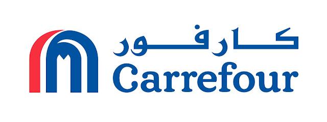 عناوين فروع كارفور في مصر - أماكن فروع carrefour