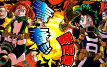 Assistir Boku no Hero Academia - Episódio 00 Online
