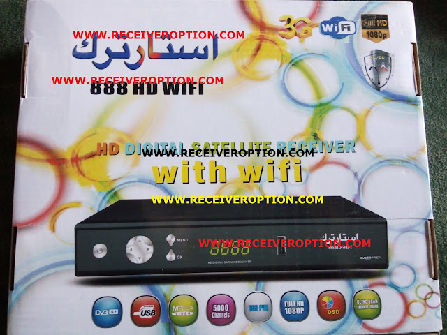 STAR TRACK 888 HD WIFI AC/DC RECEIVER POWERVU KEY NEW SOFTWARE