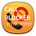 Call Blocker Kya Hai ? T4Trending