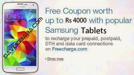 Save with the latest Airtel recharge coupon code for India - Verified Now!