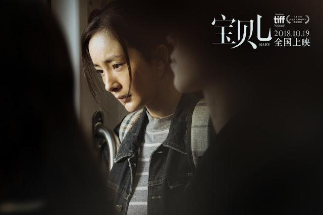 New Chinese movie 2018 Baby Yang Mi