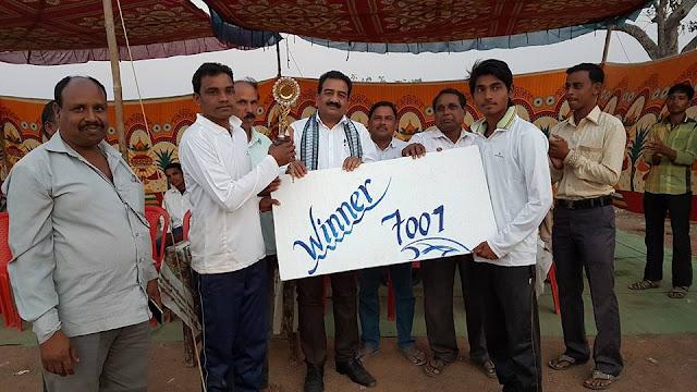 16265560 1848336845442409 7560646685777690690 n Cricket Tournament at Bara, Ambabhona, Bargarh. Guest Honble MP, Bargarh Dr. Prabhas Singh