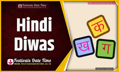2020 Hindi Diwas Date and Time, 2020 Hindi Diwas Festival Schedule and Calendar