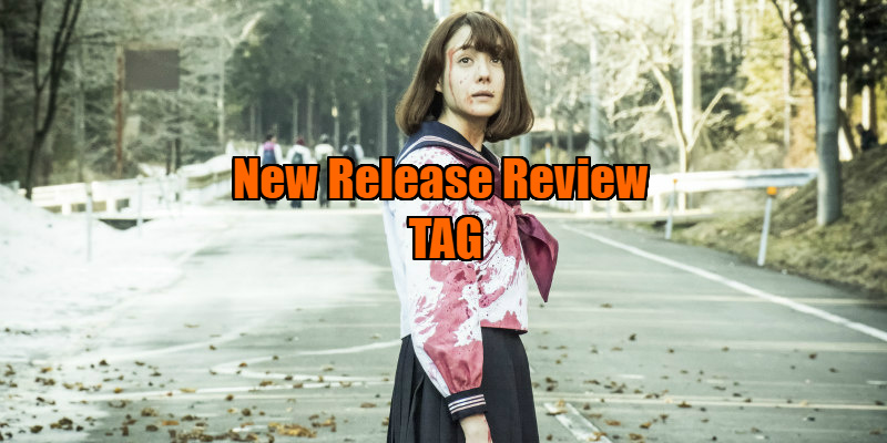 tag sion sono review