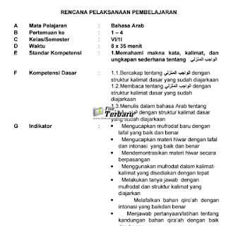 Download RPP Muatan Lokal Bahasa Sunda Bahasa Jawa Bahasa Arab Bahasa Mandarin PLBJ Gratis jenjang SD