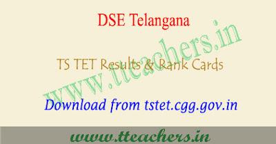 TS TET results 2018, manabadi tstet result 2018