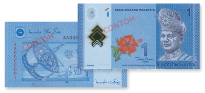 Wang Kertas Dan Duit Syiling Malaysia Siri Baharu - RM1