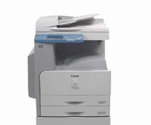 canon-imageclass-mf7430-driver-printer