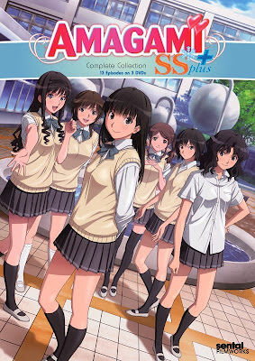Amagami SS+ plus-アマガミSS+ plus
