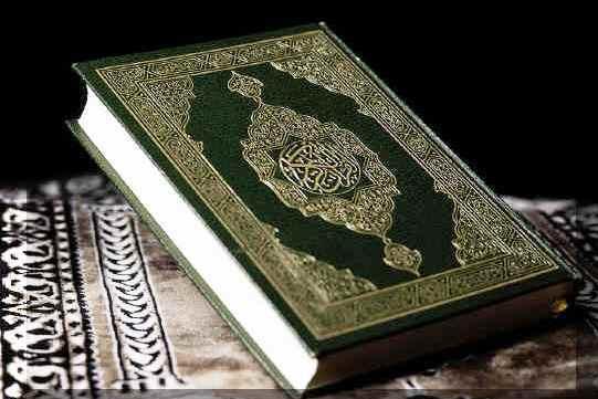 3 Bukti Kuat Al-Quran Bukan Hasil Buatan Manusia