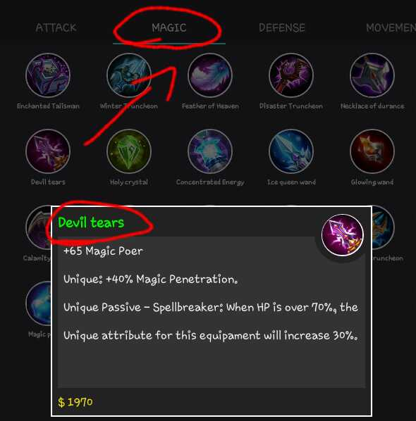Gear Dan Build Item Aurora Terbaik Full Damage Terbaru Mobile Legend