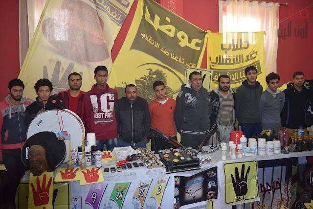 القبض علي عناصر جماعة الإخوان الإرهابية بميت غمر