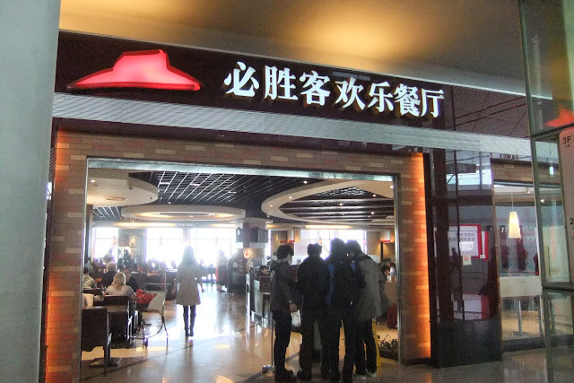 Pizza hut Beijing-airport