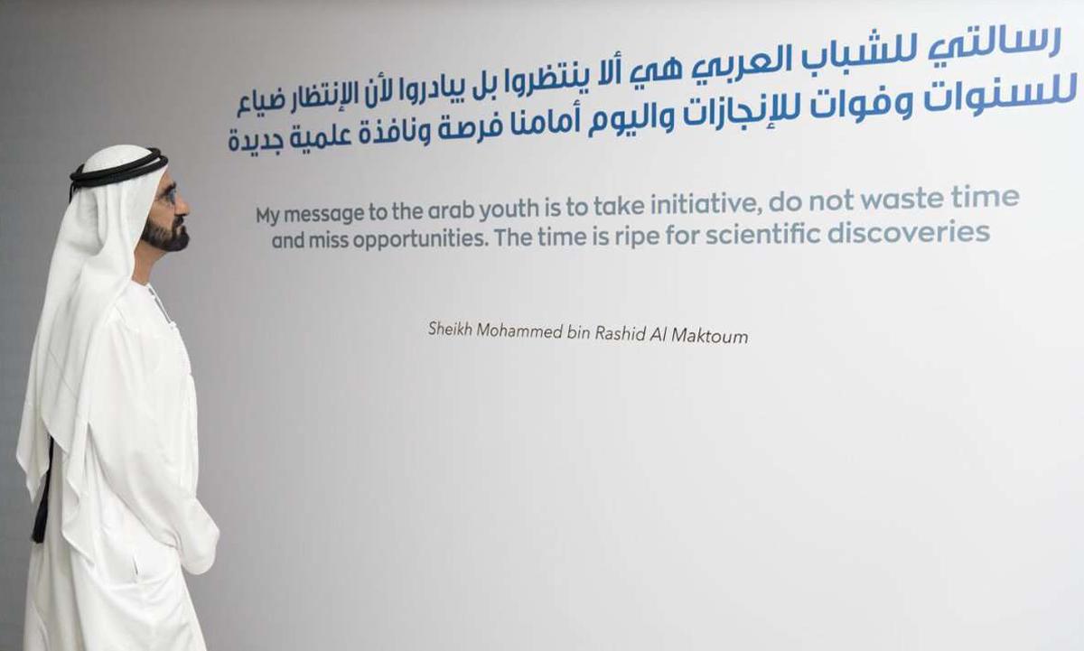 """مبادرة """"المليون مبرمج عربي"""""""