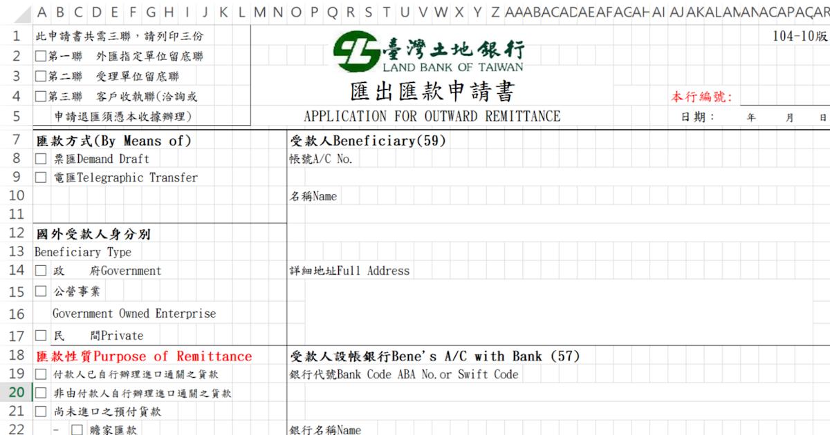 〔EXCEL〕表格設計說~~利用Excel套表格式建議 ~ Scenic's BOX