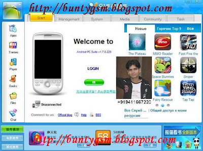 Android download for sony windows suite pc ericsson 7 free