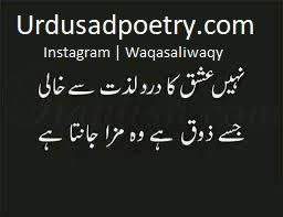 Nahi Ishq Ka