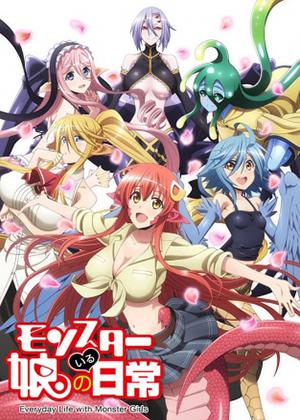 Monster Musume no Iru Nichijou [12/12] [HD] [MEGA]