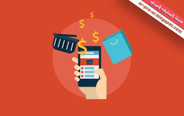 تطبيقات لكسب المال ,الربح من تطبيقات الجوال ,كيف اكسب المال ,كيف تربح المال من الانترنت , كيف اجمع المال , ربح المال