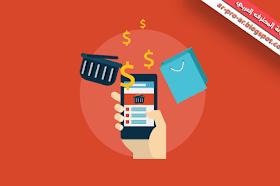 افضل تطبيقات لربح و كسب المال من هواتف الاندرويد 2017