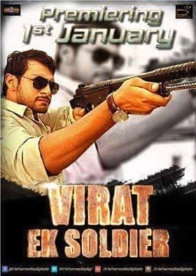 Viraat Ek Soldier (2016) Hindi Dubbed 720p HDRip 1GB, Viraat Ek Soldier Hindi Dubbed Movie Download