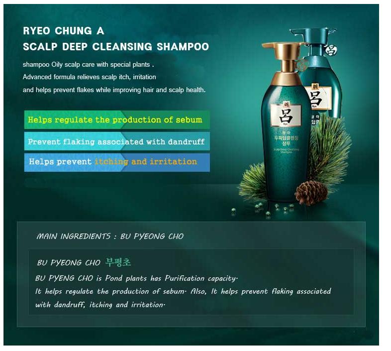 Shukran Korea: [ Amore Pacific ] Ryeo Cheong-ah Scalp Deep Cleansing
