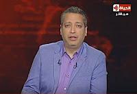 برنامج الحياة اليوم23/3/2017 تامر أمين إرتفاع معدلات الطلاق في مصر