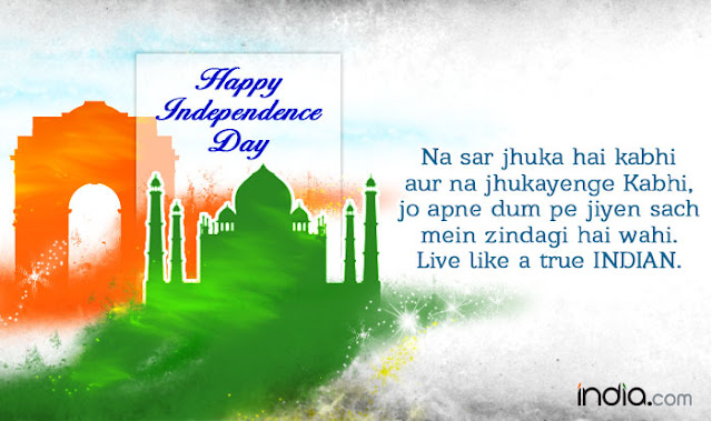 Independence day shayari wishes images