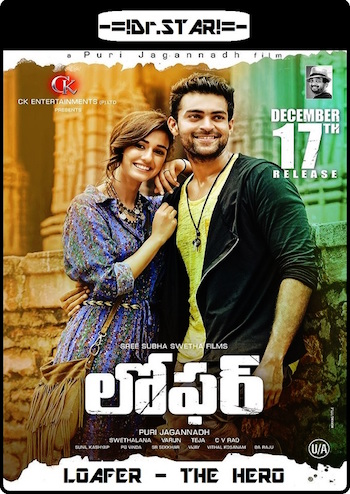 Loafer 2015 Dual Audio Hindi Movie Download