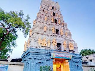Devuni Kadapa Temple - Sri Lakshmi Venkateswara Swamy Temple