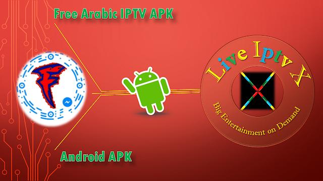 Free Arabic IPTV APK