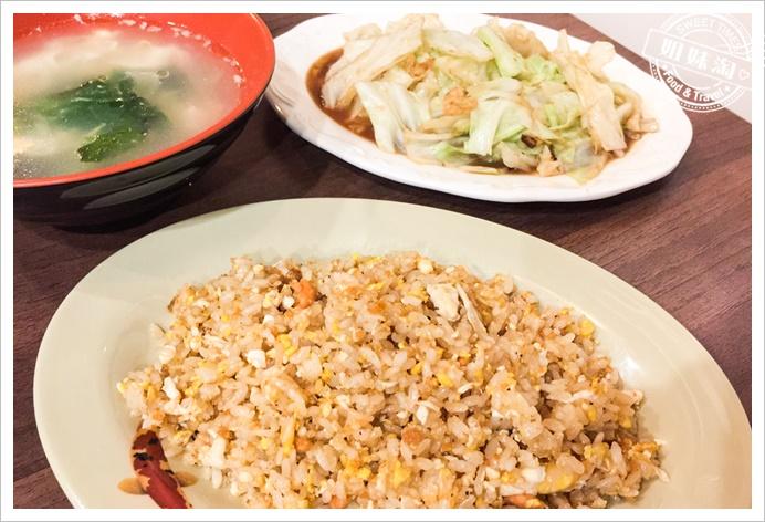 竹棧複合式餐飲