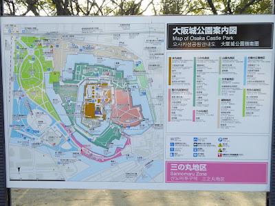 大阪城公園案内図 Map of Osaka Castle Park