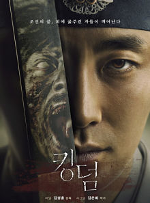 Sinopsis pemain genre Drama Kingdom (2019)