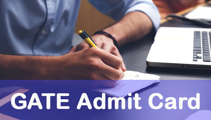 GATE Admit Card 2018
