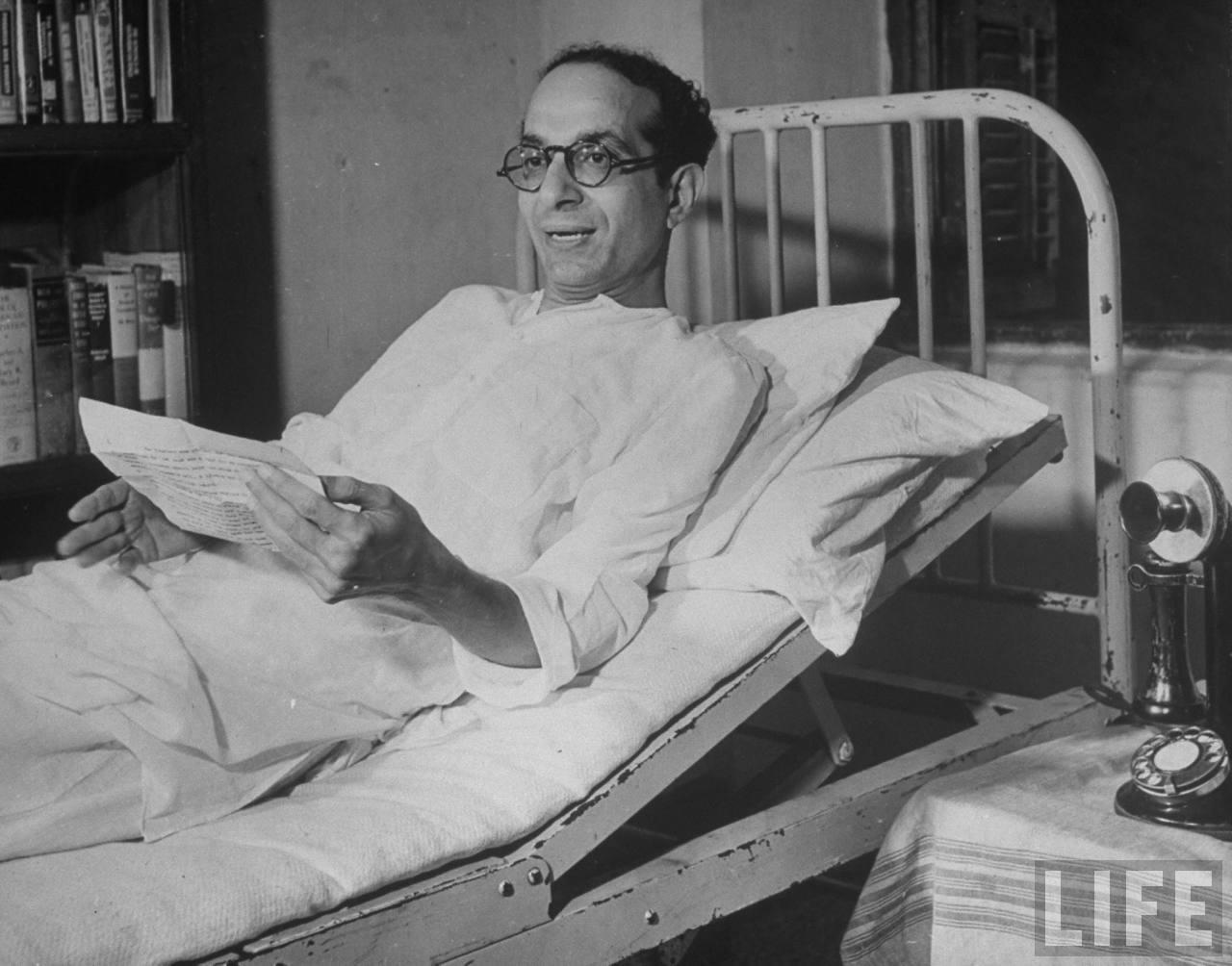 Yusuf Meherally 1946