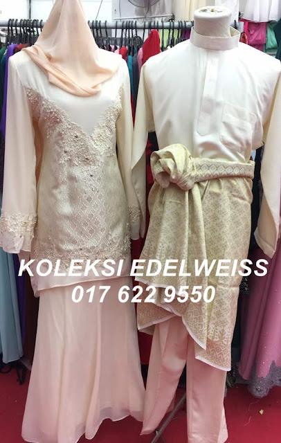 Baju Kurung Moden  Songket Sedondon Baju Melayu 2017